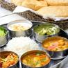 インド料理 インドカレー 神戸アールティー イオンモール浦和美園店のおすすめポイント1