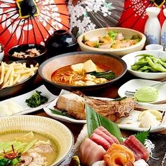 喜太郎 KITARO 烏丸錦店のおすすめ料理1
