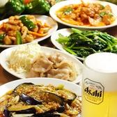 中華食堂 一番館 阿佐ヶ谷店 ごはん,レストラン,居酒屋,グルメスポットのグルメ