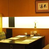すみれホテル 四季彩の雰囲気3