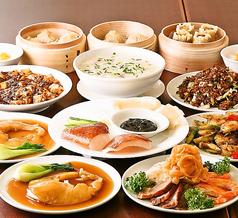 北京火考鴨店 ペキンカオヤー店 銀座店のおすすめ料理1