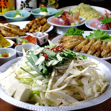 しゃかりき 渋沢店のおすすめ料理1