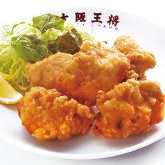 大阪王将 三宮駅前店のおすすめ料理2