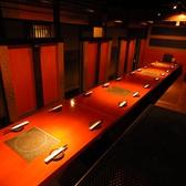 6名様用の掘りごたつテーブルが4卓。最大24名様までご利用可能です。