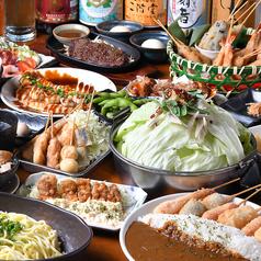 串かつ じゃんじゃん 高田馬場店のおすすめ料理1
