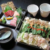 絶品!九州料理の品々♪