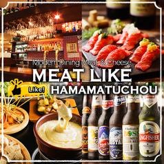 MEAT LIKE ミートライク 浜松町店の写真