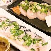 荻窪 匠のおすすめ料理3