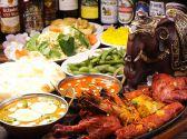インド料理 ジャルパン