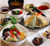 旬菜屋NOBUのおすすめ料理2