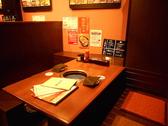 ホルモン焼き道場 蔵 久我山店の雰囲気2