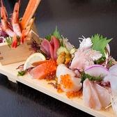 居酒屋 日本一 別宴邸のおすすめ料理2