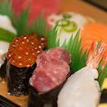お寿司3種/5種盛り合わせ選べます!シェアして食べるのも良し、気分で選ぶも良し!