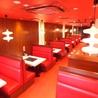 チファジャ 千本北大路店のおすすめポイント2