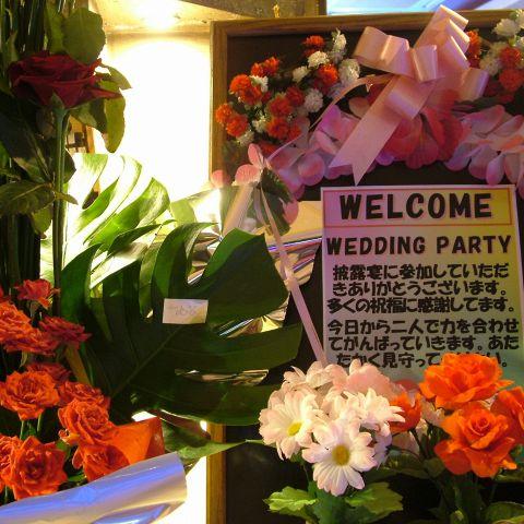 特典多数の結婚式2次会PLAN 180分飲み放題3000円
