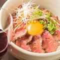 料理メニュー写真ローストビーフ丼