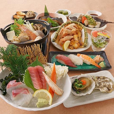 【海鮮コース】生ビール含む2H飲放+ずわい蟹&選べるメイン&広島産焼き牡蠣など9品5000円