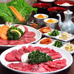 東京飯店 本館のおすすめ料理1