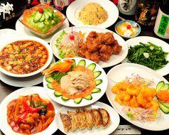栄吉飯店のコース写真