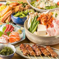 居酒屋 村いちばん 成田のおすすめ料理1