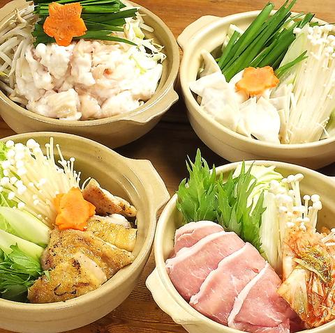 【3番コース】出汁が選べるお鍋&2番コース食べ飲み!【2時間2800円】+500円で3時間に♪