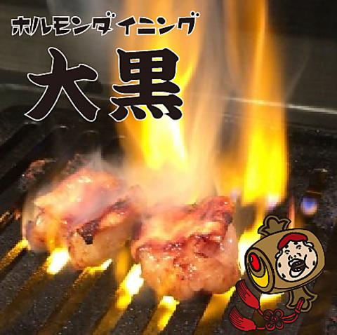 【荒川沖駅東口 徒歩1分!】平日はお得な食べ飲み放題実施中!