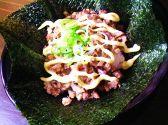 麺家 ぶらっくぴっぐのおすすめ料理2