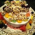 可愛いバースデーケーキ(即予約不可/リクエスト予約・お電話でのみ受け付けております)