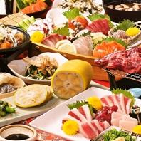 こだわりの九州料理で至高のひと時をお過ごし下さい♪