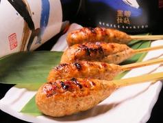KUSHIYAKI DINING 縁門 えにしもんのおすすめ料理1