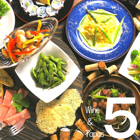 ワインとつまみのお店 5(フィフス)