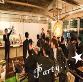 コレクト ウィズ カフェ collect with cafeの雰囲気3