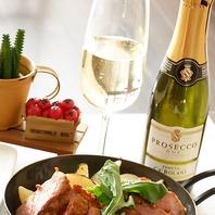お食事や気分に合わせたワインをご提案