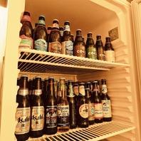 世界各国のビール15種ほど!宴会に是非♪