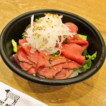 肉カフェ千のおすすめ料理1