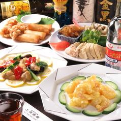 上海楽居のおすすめ料理1