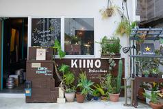 KIINO italian dinerの特集写真