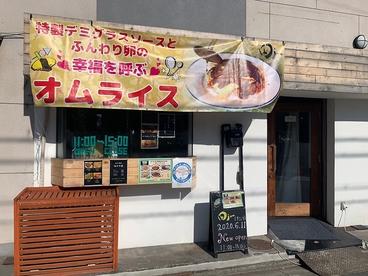 田jyu 堺東店の雰囲気1