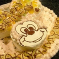 こんなに可愛いお祝いケーキに出会えるかも(即予約不可/リクエスト予約・お電話でのみ受け付けております)