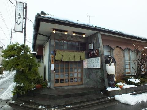 静かな住宅街に佇むこだわりを持つ和食店