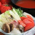 料理メニュー写真【こだわりや神戸館限定】トマト鍋