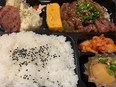 【大好評につき延長!!】A5ランク黒毛和牛焼肉弁当1280円→1060円!!