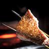 神戸牛炉釜炭焼ステーキ 雪月風花 北野坂のおすすめポイント2