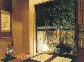 かじまち 珍竹林の雰囲気2