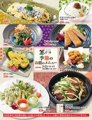 茜どき 二官橋通り店のおすすめ料理1