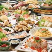 とっとたんたん 魚々炭々 阿倍野店特集写真1