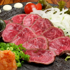 和食ダイニング TAMAのおすすめ料理1