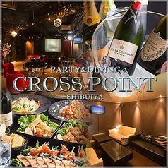 クロスポイント CROSS POINT 渋谷の写真