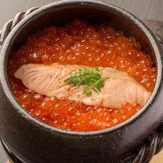 料理メニュー写真【一合土鍋炊きごはん】 宮城銀鮭はらこめし