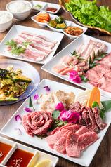 焼肉Dining 白李 燦 流川店のコース写真